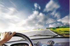 长途驾驶后如何保养汽车呢?