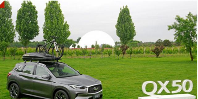 全新东风英菲尼迪QX50 全面革新创领豪华SUV