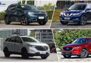 新婚三口之家推荐 四款各有特色的实力SUV