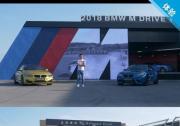 速度天堂 旭子带你玩转BMW M驾控日