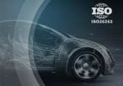 哈曼获得汽车安全完整性ASIL 'D'级国际认证