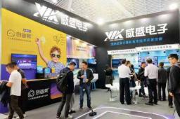 威盛亮相第六届世界互联网大会,呈现最新AI成果