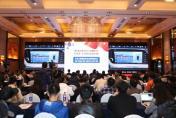 现代汽车自动驾驶加速 第七届中韩汽车产业发展研讨会落幕