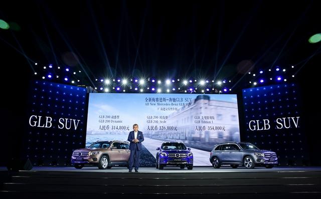 就是这么大才大用 全新梅赛德斯-奔驰GLB SUV大显身手 锋芒上市!