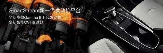 新一代ix25
