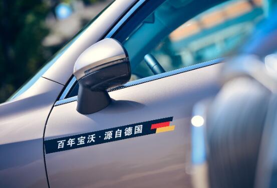 """宝沃""""好贵""""?德国工业4.0智造才贵呢!"""