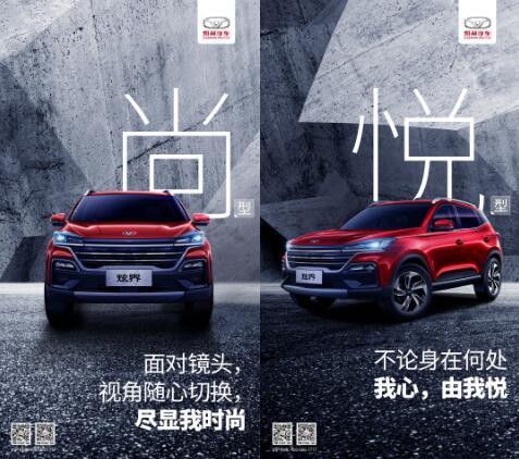 智感多屏SUV——凯翼炫界 六款青春版型即将预售