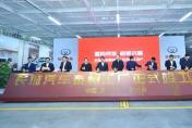 年产能10万辆 长城汽车泰州智慧工厂正式竣工投产