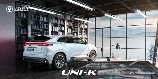 UNI-K