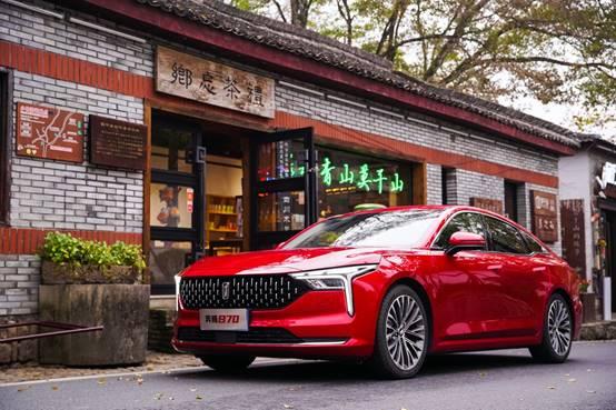 春节回家开一汽奔腾这款新车,助你成为这条街最靓的仔