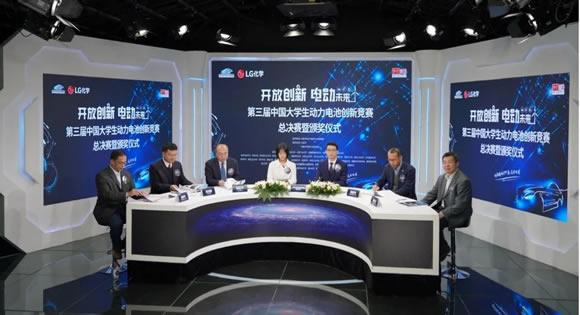 LG新能源