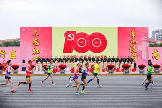 长城汽车2021永川马拉松