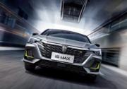 《2021年Q1中国汽车品牌保值率研究报告》发布,上汽多款新能源车挺进保值率十强