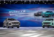 开启智能混动DHT新纪元 WEY玛奇朵亮相上海国际车展