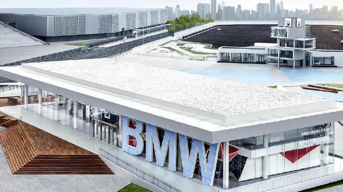 BMW上海体验中心