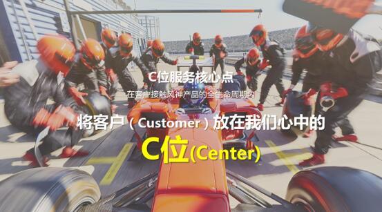 C位服务计划 东风风神用「共情」陪伴用户