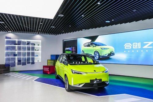 合创汽车全局加速,拥抱未来出行生态圈