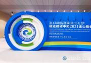 刘宇:产品定义成就极狐的品牌魅力